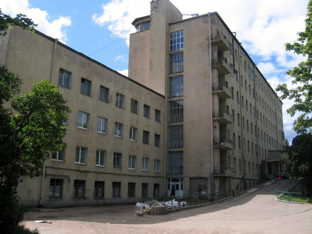 naistensairaala